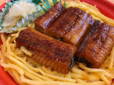 うなぎ丼(酢めし)850円M