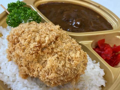 ⑪手作りヒレ串牛すじカツカレー700円M