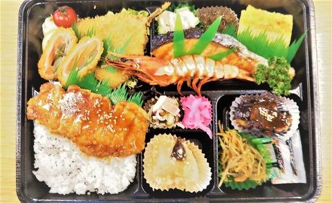 4古川商店弁当②