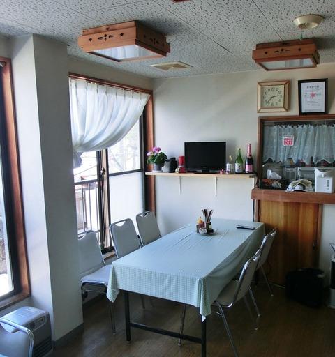 室浜の宿HP用1