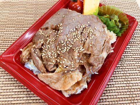⑬佐助豚のしょうが焼き弁当680円M