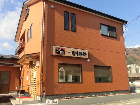 CIMG4682