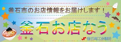 ブログアイコン②-2JPEG