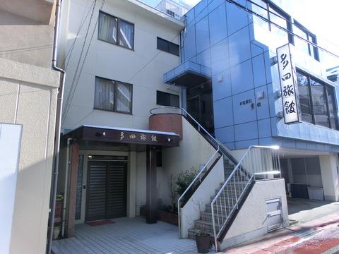 多田旅館3