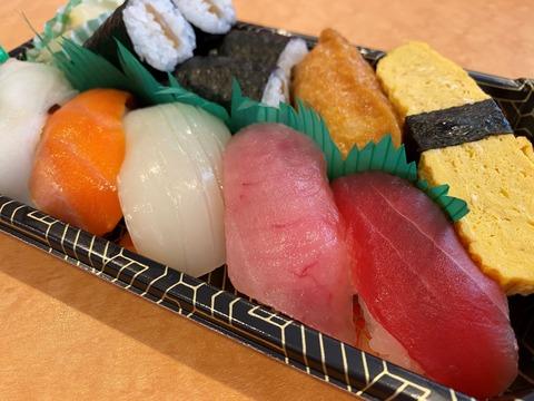 にぎり寿司800円M