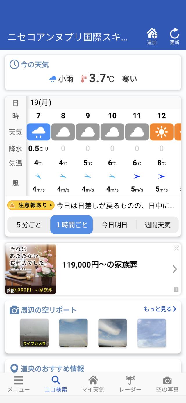 Screenshot_20210419-073911