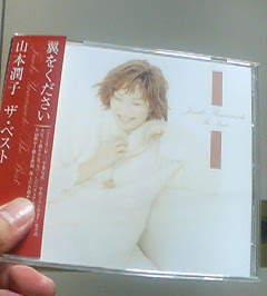山本潤子の画像 p1_2