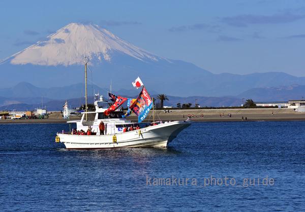 9346-250T 船祝い:腰越漁港