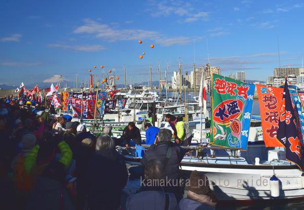 9290-250T 船祝い:腰越漁港