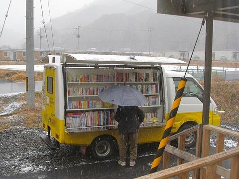 2012年1月25日 山田町 (1)