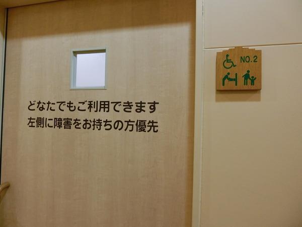 20160528_菊陽町図書館(熊本県菊陽町) (35)