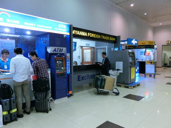 20160412_空港の両替