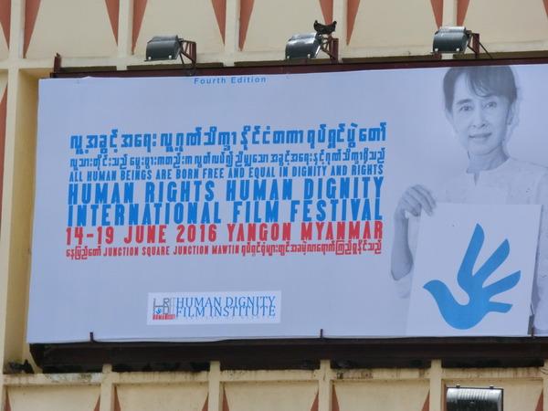 20160615_Nay Pyi Taw Cinema Hall(ミャンマーヤンゴン) (4)