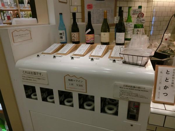 20170607_ととカツ_富山市 (7)
