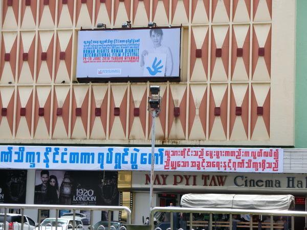 20160615_Nay Pyi Taw Cinema Hall(ミャンマーヤンゴン) (3)