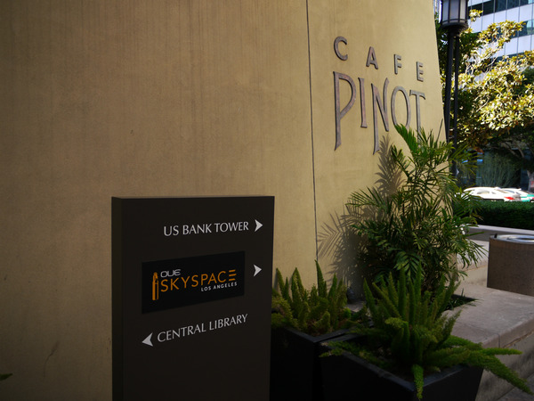 20160702_Cafe Pinot Los Angeles Central Library (1)