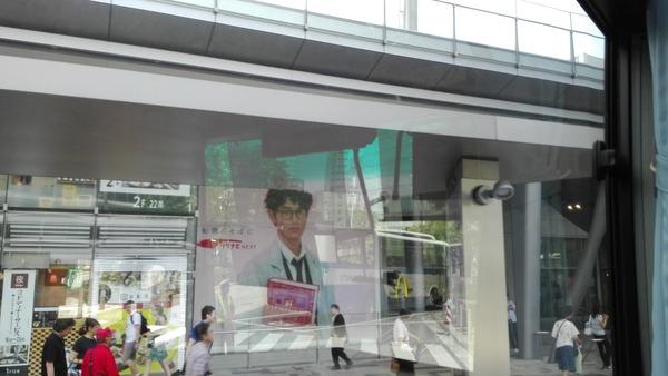 20160702_Theアクセス成田 (2)