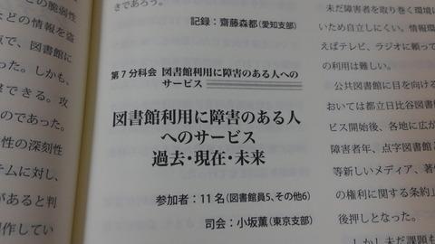 IMG00709