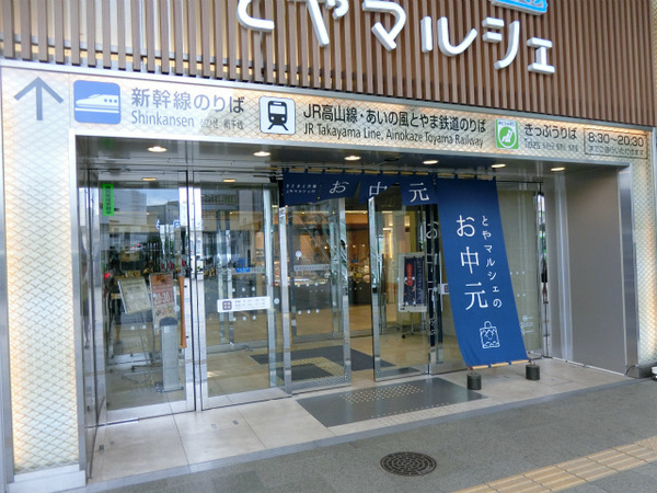 20170607_ととカツ_富山市 (4)