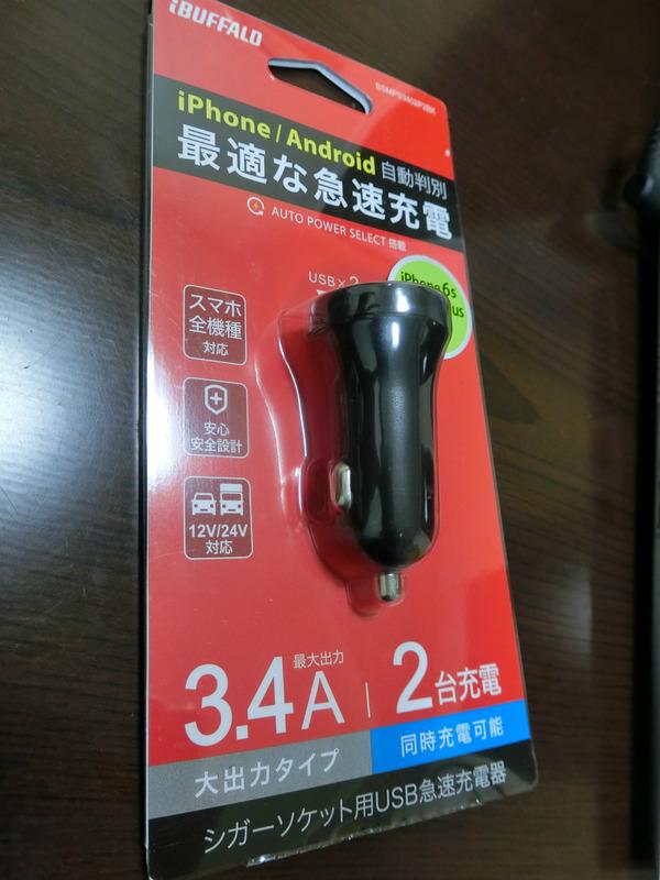 シガーソケット(iBUFFALO BSMPS3402P2BK) (1)