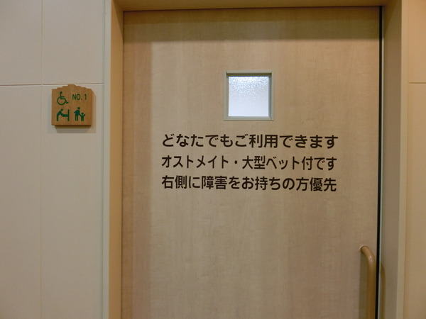 20160528_菊陽町図書館(熊本県菊陽町) (36)