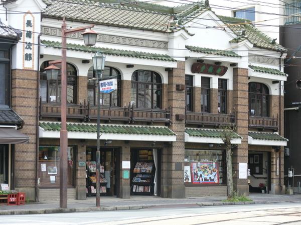 20160525_長崎次郎書店(熊本県熊本市) (2)