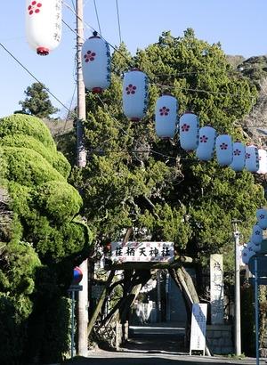 鎌倉荏柄天神社 正月準備