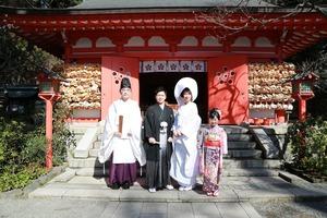 荏柄天神社家族結婚奉告祭