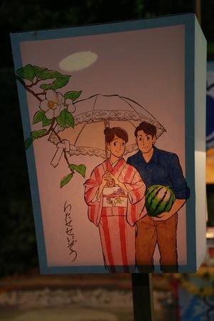 八幡宮ぼんぼり祭2