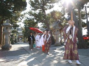 森戸大明神結婚式 参進の儀