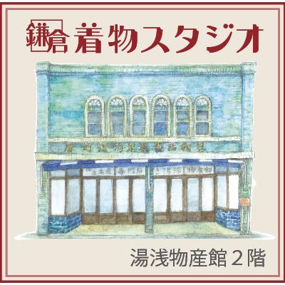 yuasa_icon