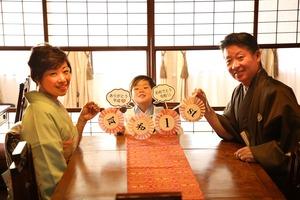 鎌倉七五三 令和元年 令和 平成