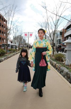 鎌倉小学校卒業袴写真鶴岡八幡宮