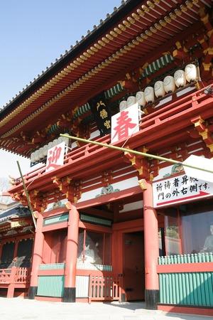 鶴岡八幡宮正月写真