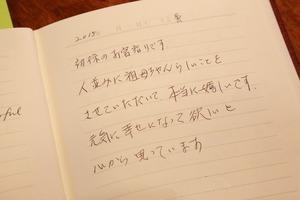 鎌倉着物スタジオ2