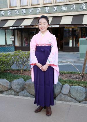 鎌倉小学生卒業袴 ピンク紺