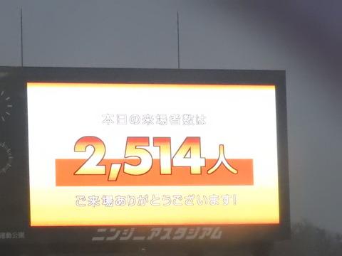 DSCN5093