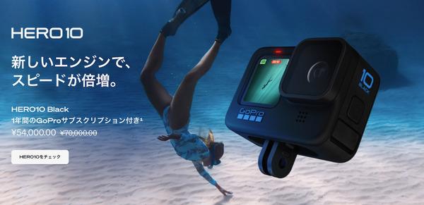 スクリーンショット 2021-09-18 9.56.06