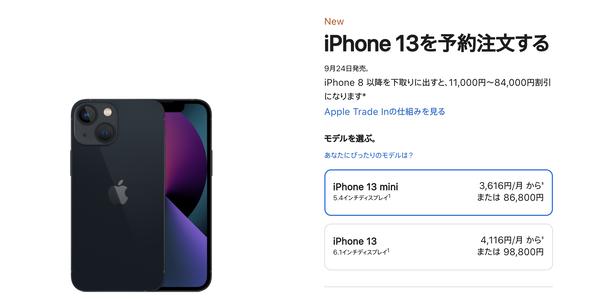 スクリーンショット 2021-09-18 9.47.24