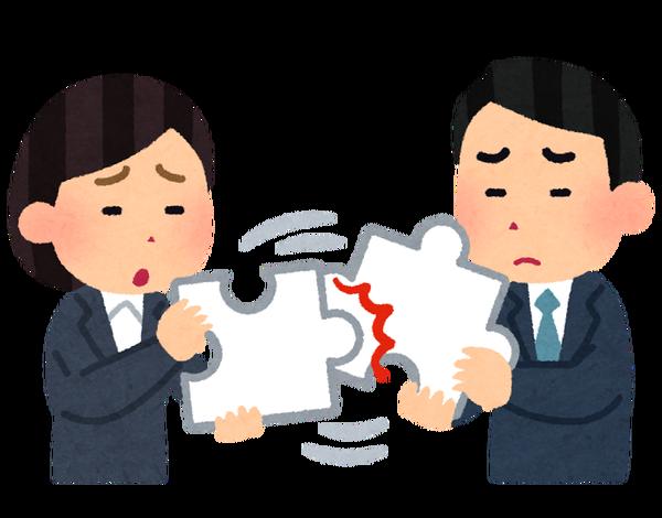 pose_puzzle_kamiawanai_business