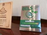 BELS認定