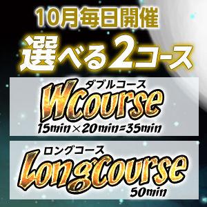 300_300_course