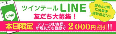 banner-1020300-new