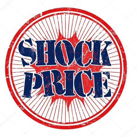 depositphotos_38741221-stock-illustration-shock-price-stamp