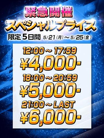 456_cast_eventpage