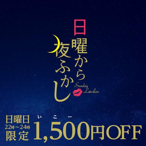 yohukashi_mailmagazine