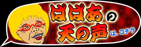 jukufu_ikebukuro_enquete