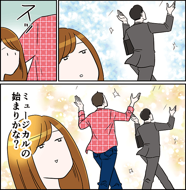 ミュージカル1.pngb