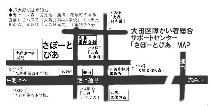 saportpia_map
