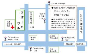 さぽーとぴあ地図2020_2